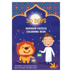 30 Days of Ramadan Puzzles Colouring Book