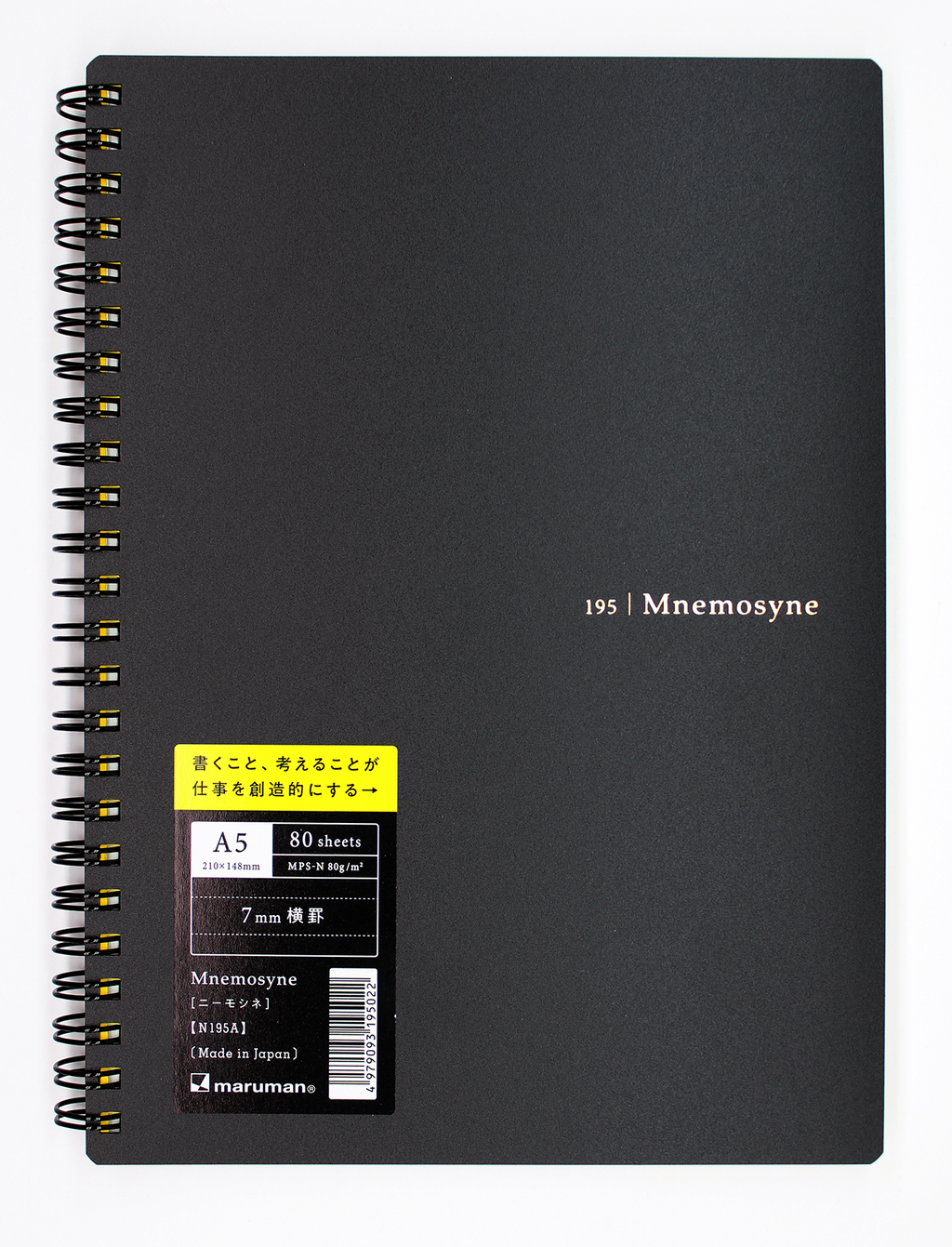 Maruman Mnemosyne N195A Notebook A5 - Lined