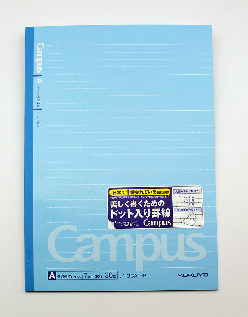 Kokuyo Campus Notebook Dot Semi-B5 - Blue