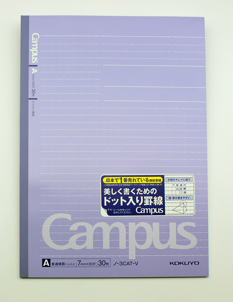 Kokuyo Campus Notebook Dot Semi-B5 - Violet
