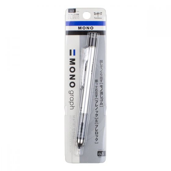 Tombow MONO Graph Mechanical Pencil, Silver