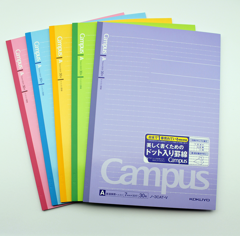 Campus B5 Notebooks