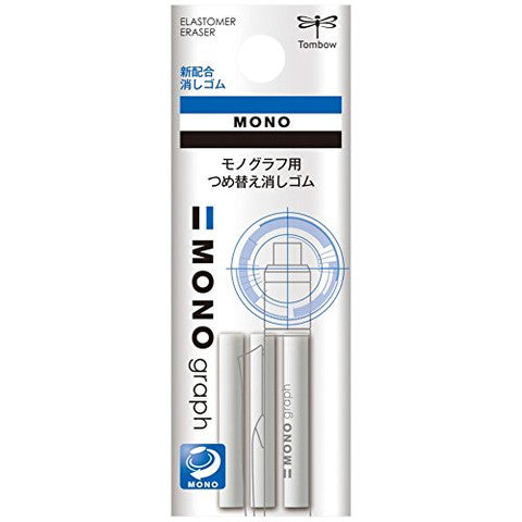 Tombow MONO Graph Mechanical Pencil, Eraser Refill