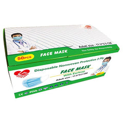 Disposable 3-Ply Protective Face Masks - 50 Ct