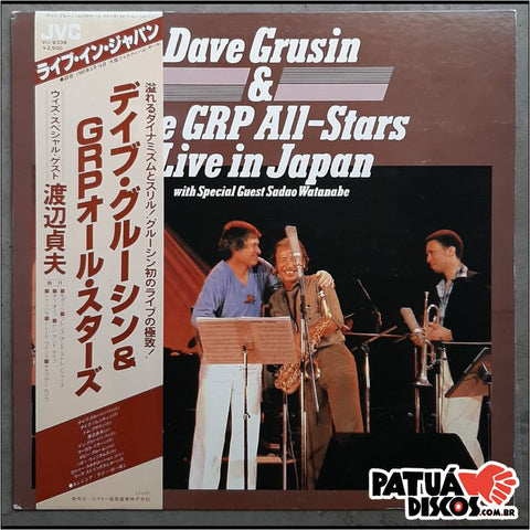 Dave Grusin And The GRP All-Stars - Live In Japan