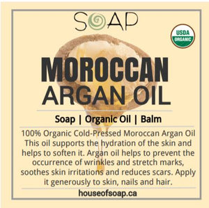 Argan OIl Gift Pack