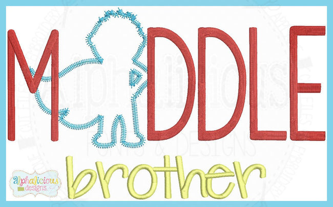 Super Brother- Middle Brother Applique - Alphalicious Designs