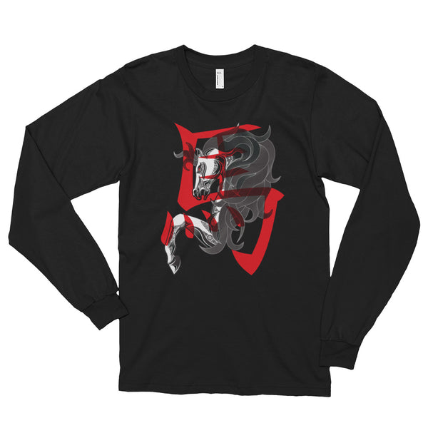 Year of the Horse by AW177 - Long sleeve t-shirt (unisex)