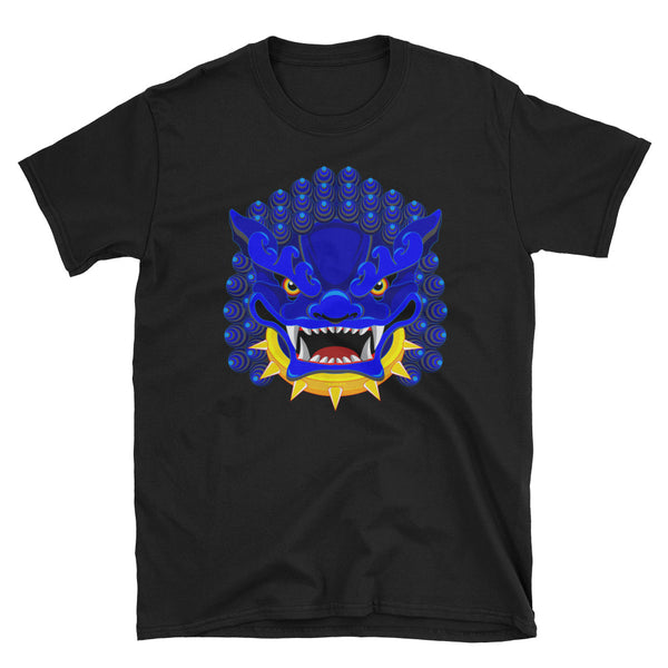 Year of the Foo Dog by AW177 -  Short-Sleeve Unisex T-Shirt