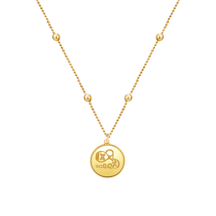 Zodiac Astra Aquarius Necklace