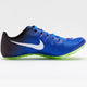 Nike Men's Zoom Superfly Elite - Forerunners
