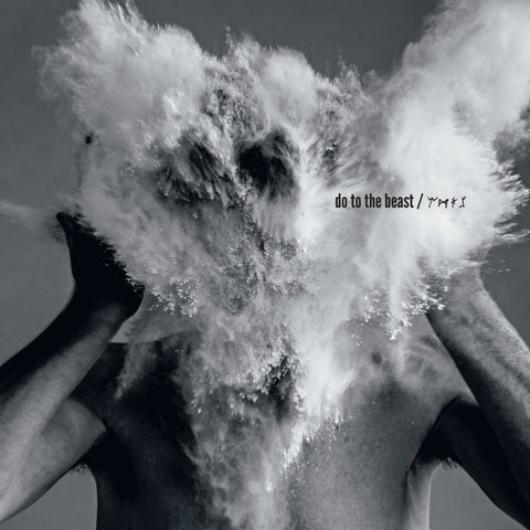 Afghan Whigs, The - Do To The Beast CD - MUSIC SAVES