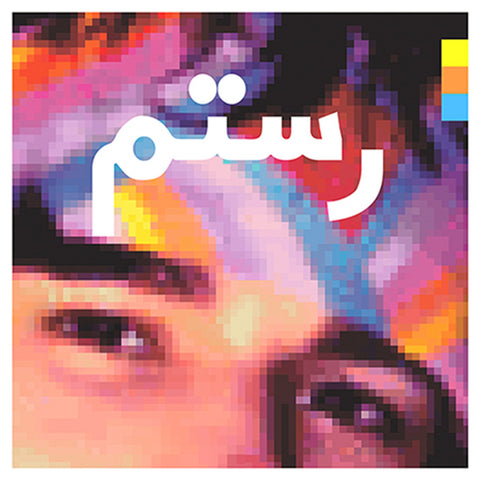 Rostam - Half-Light CD