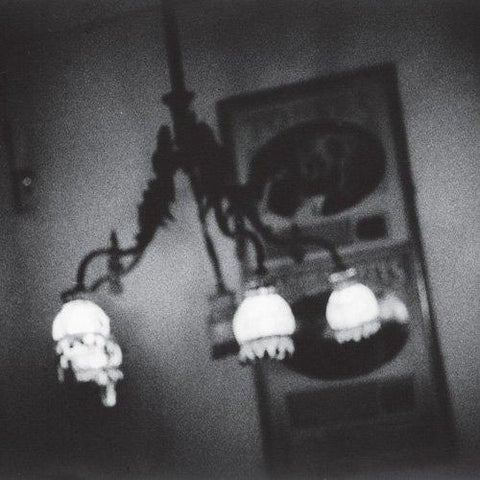 Sun Kil Moon - April 2CD