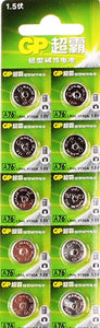 GP Battery 1.5 Volt GPA76/LR44 Ten Pack - Watchbatteries
