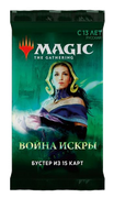 MTG War of the spark Booster