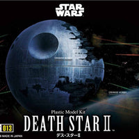 Death Star 2 Model Set