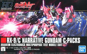 HG RX-9/C Narrative Gundam C Packs scale 1/144