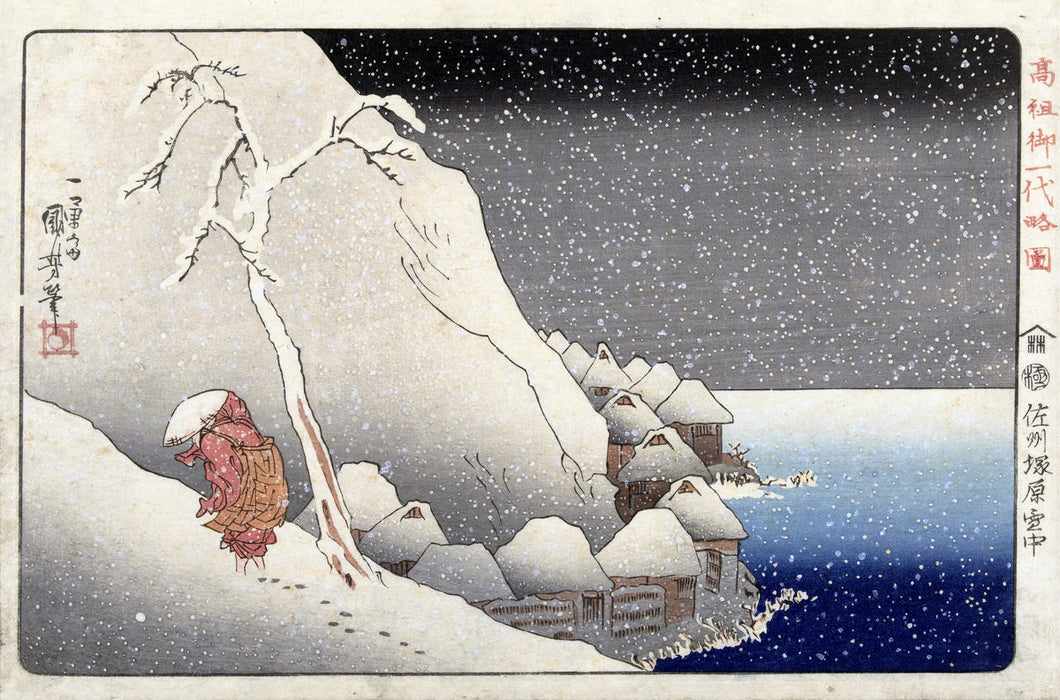 In the snow at Tsukahara on Sado Island - Utagawa Kuniyoshi