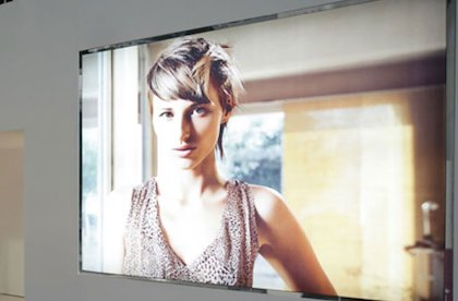 Frameless fabric light box display