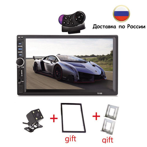2 Din General 7'' Inch Lcd Touch Screen Car Radio Player Bluetooth Car Audio Support Rear View-Shenzhen Movka Technology Co.,Ltd-have camera-EpicWorldStore.com