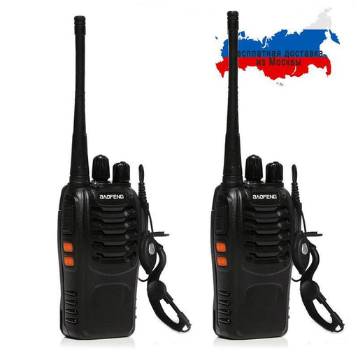 2 Pcs Baofeng Bf-888S Walkie Talkie 5W Handheld Pofung Bf 888S Uhf 400-470Mhz 16Ch Two-Way-Communication Equipments-BaofengRadio Online Store-EpicWorldStore.com