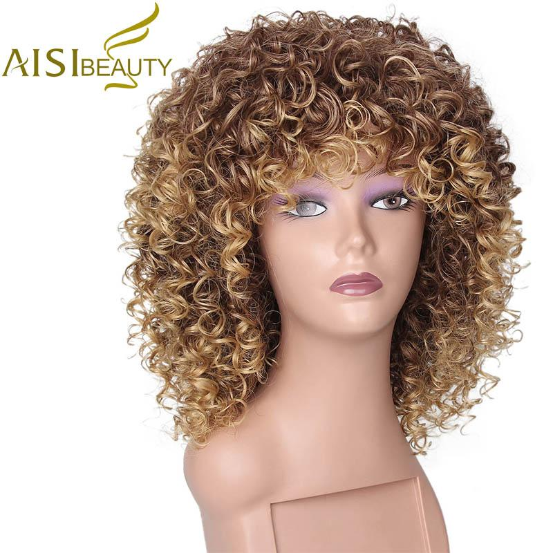 Aisi Beauty 16 Inches Synthetic Long Afro Kinky Curly Wigs For Women Blonde  Mixed Brown Hair 23c445b14e