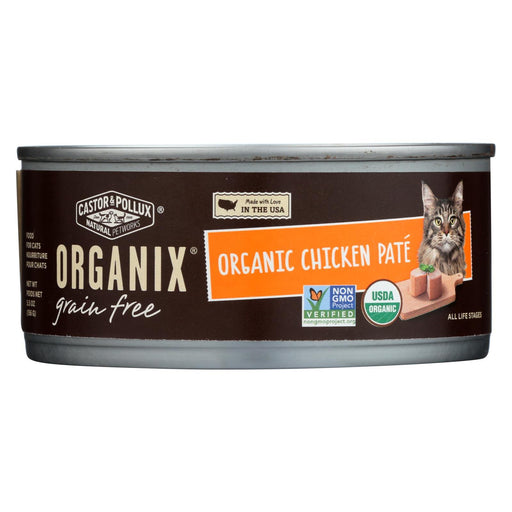 Castor And Pollux Organic Cat Food - Chicken Pate - Case Of 24 - 5.5 Oz.-Eco-Friendly Home & Grocery-Castor And Pollux-EpicWorldStore.com