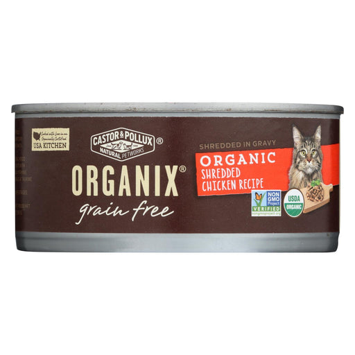 Castor And Pollux Organic Cat Food - Shredded Chicken - Case Of 24 - 5.5 Oz.-Eco-Friendly Home & Grocery-Castor And Pollux-EpicWorldStore.com