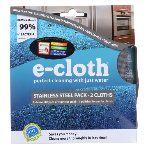 E-Cloth Stainless Steel Cleaning Cloth - 2 Pack-Eco-Friendly Home & Grocery-E-cloth-EpicWorldStore.com
