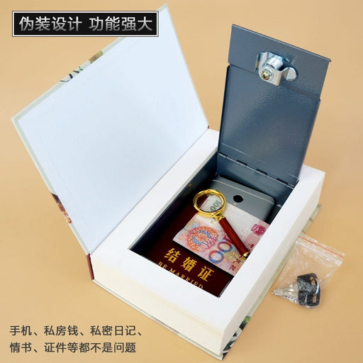Multiple Simulation Books Mini Safe Hidden Security Lock Cash Coin Storage Jewelry Key Cabinet-Safes-Shop2656059 Store-password-EpicWorldStore.com