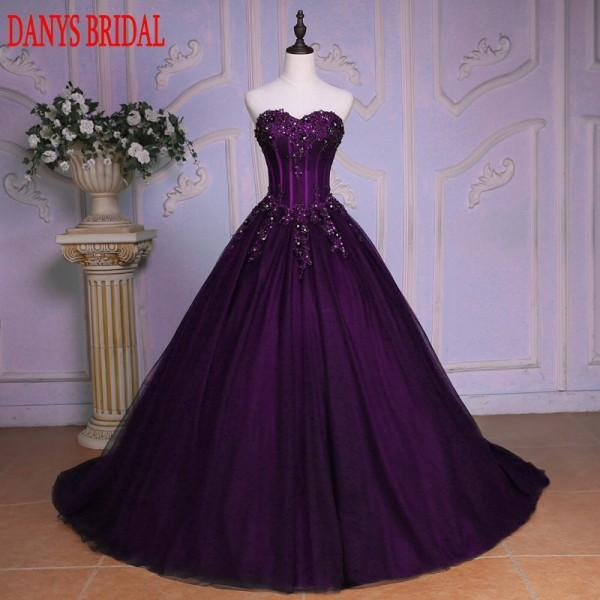 f5e87c457db Navy Blue Ball Gown Princess Quinceanera Dresses Girls Beaded Masquerade  Sweet 16 Dresses Ball Gowns-