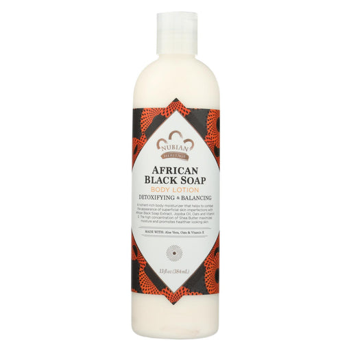 Nubian Heritage Lotion - African Black Soap - 13 Oz-Eco-Friendly Home & Grocery-Nubian Heritage-EpicWorldStore.com