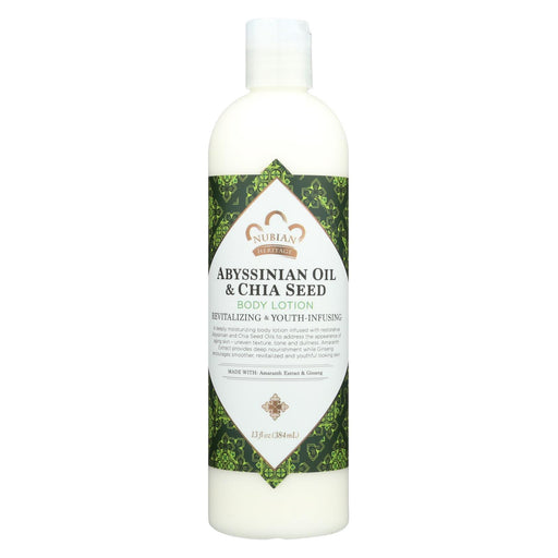 Nubian Heritage Shea Moist Lotion - Abyssinian Chia - 13 Oz.-Eco-Friendly Home & Grocery-Nubian Heritage-EpicWorldStore.com