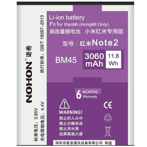 Original Nohon Battery Bm45 For Xiaomi Redmi Note 2 Red Rice Hongmi Note2 Bateria Replacement-Mobile Phone Parts-Nohon OfficialFlagship Store-EpicWorldStore.com