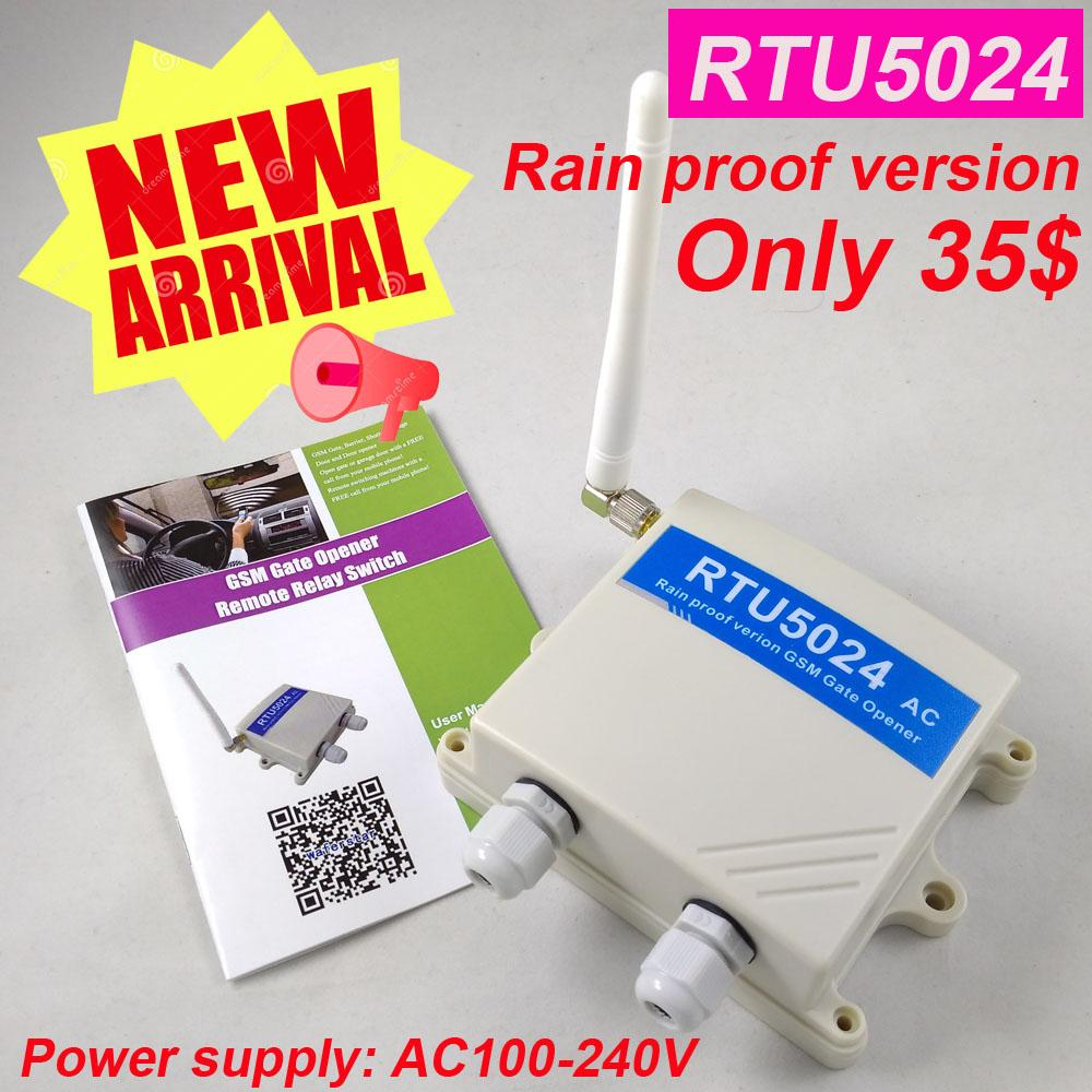 Rain Proof Ver Rtu5024 Gsm Gate Opener Relay Switch Remote Access Power Supply Cont