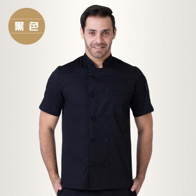 Summer Short Sleeve Chefs Uniform Breathable Net Chef Shirt New Special Mesh Cool Chef White-Work Wear & Uniforms-Yuxuan Fashion Store-Black-S-EpicWorldStore.com