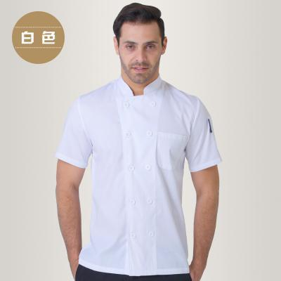 Summer Short Sleeve Chefs Uniform Breathable Net Chef Shirt New Special Mesh Cool Chef White-Work Wear & Uniforms-Yuxuan Fashion Store-White-S-EpicWorldStore.com