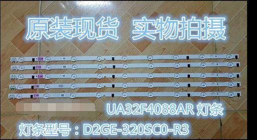 Ua32F4088Ar Cy-Hf320Agev3H Led Strip D2Ge-320Sc0-R3 2013Svs32H 9 Rev1.8 130103 1 Set=5 Pieces/Lot-Industrial Computer & Accessories-HIDORAJIN Store-EpicWorldStore.com