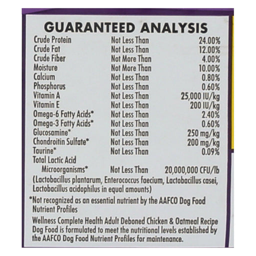 Wellness Pet Products Cat Food - Chicken And Oatmeal Recipe - Case Of 6 - 5 Lb.-Eco-Friendly Home & Grocery-Wellness Pet Products-EpicWorldStore.com