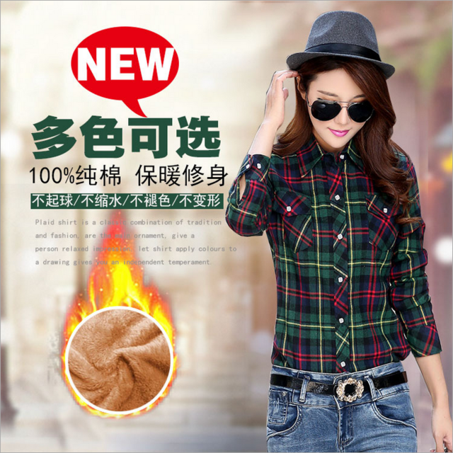 Women Winter Velvet Thick Keep Warm Plaid Cotton Blouse Long Sleeve Turn-Down Collar Pocket-Blouses & Shirts-YUNSHAN E-commerce CO.,LTD Store-889801-M-EpicWorldStore.com