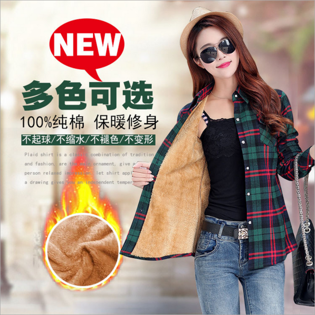 Women Winter Velvet Thick Keep Warm Plaid Cotton Blouse Long Sleeve Turn-Down Collar Pocket-Blouses & Shirts-YUNSHAN E-commerce CO.,LTD Store-8898010-M-EpicWorldStore.com