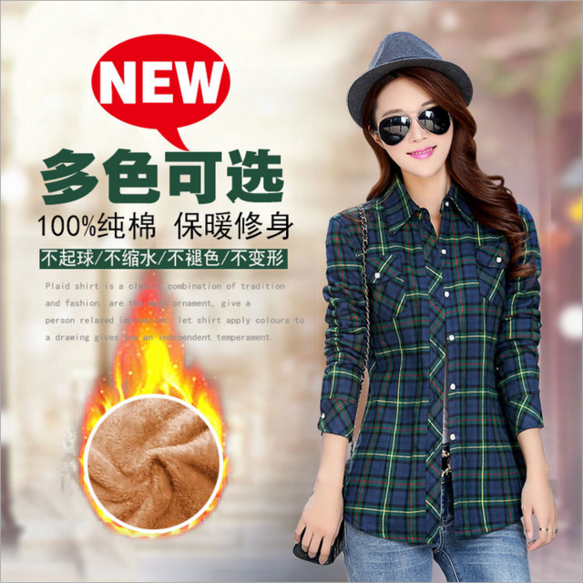Women Winter Velvet Thick Keep Warm Plaid Cotton Blouse Long Sleeve Turn-Down Collar Pocket-Blouses & Shirts-YUNSHAN E-commerce CO.,LTD Store-889803-M-EpicWorldStore.com