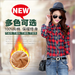 Women Winter Velvet Thick Keep Warm Plaid Cotton Blouse Long Sleeve Turn-Down Collar Pocket-Blouses & Shirts-YUNSHAN E-commerce CO.,LTD Store-889804-M-EpicWorldStore.com