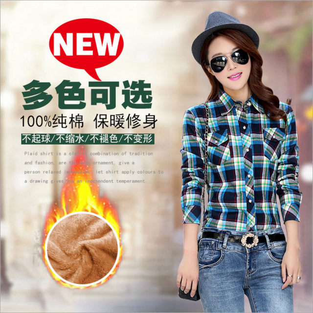 Women Winter Velvet Thick Keep Warm Plaid Cotton Blouse Long Sleeve Turn-Down Collar Pocket-Blouses & Shirts-YUNSHAN E-commerce CO.,LTD Store-889806-M-EpicWorldStore.com