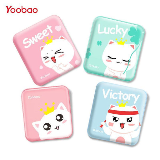 Yoobao Cute Power Bank 10000 Mah For Xiaomi Mi 2 Usb Small Pover Bank Mini Portable External Battery-Power Bank-PisenYoobao Store-sweet love-EpicWorldStore.com