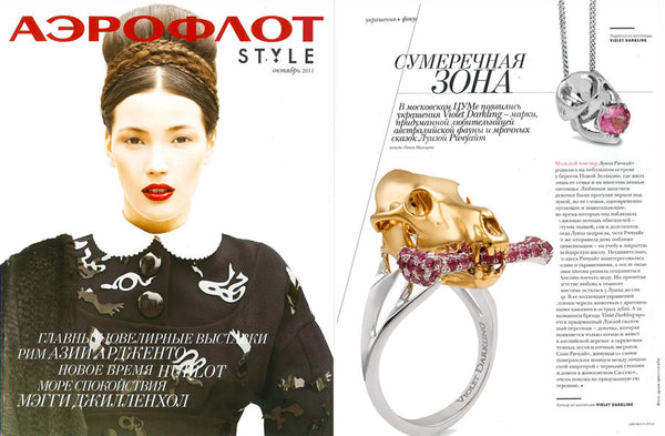 Violet Darkling's Tarsier Necklace and Wolfling Ring in Aeroflot