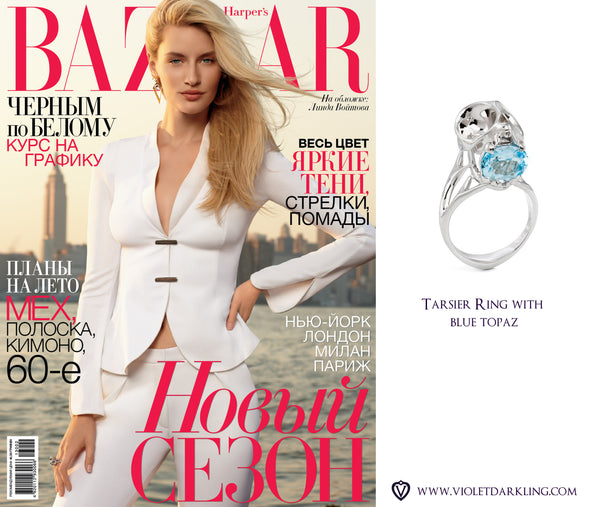 Violet Darkling's Tarsier Ring on cover of Harpers Bazaar Russia