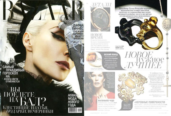 Harpers Bazaar features Violet Darkling's Fossa Rings