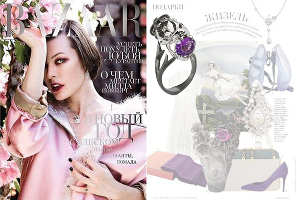Harpers Bazaar features Violet Darkling's Tarsier Ring